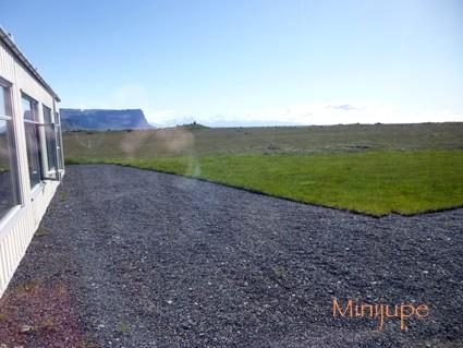 islande,islandia nupar,eyjafjallajokull,klaustur,voyage