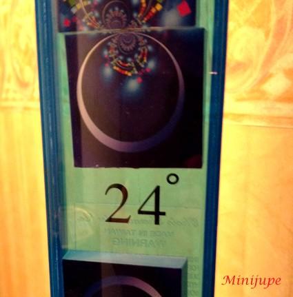 froid,température,degré,sibérie,douceur,maison,chaleur